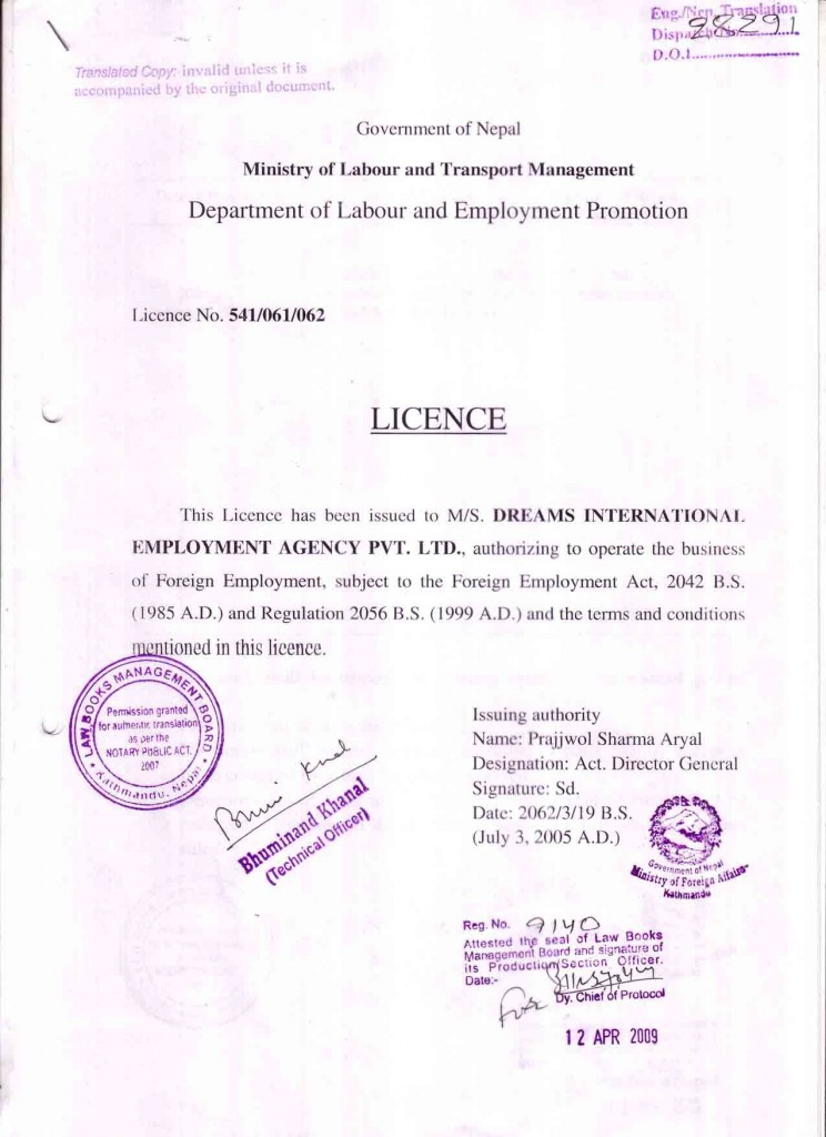 Recruitment license nepal
